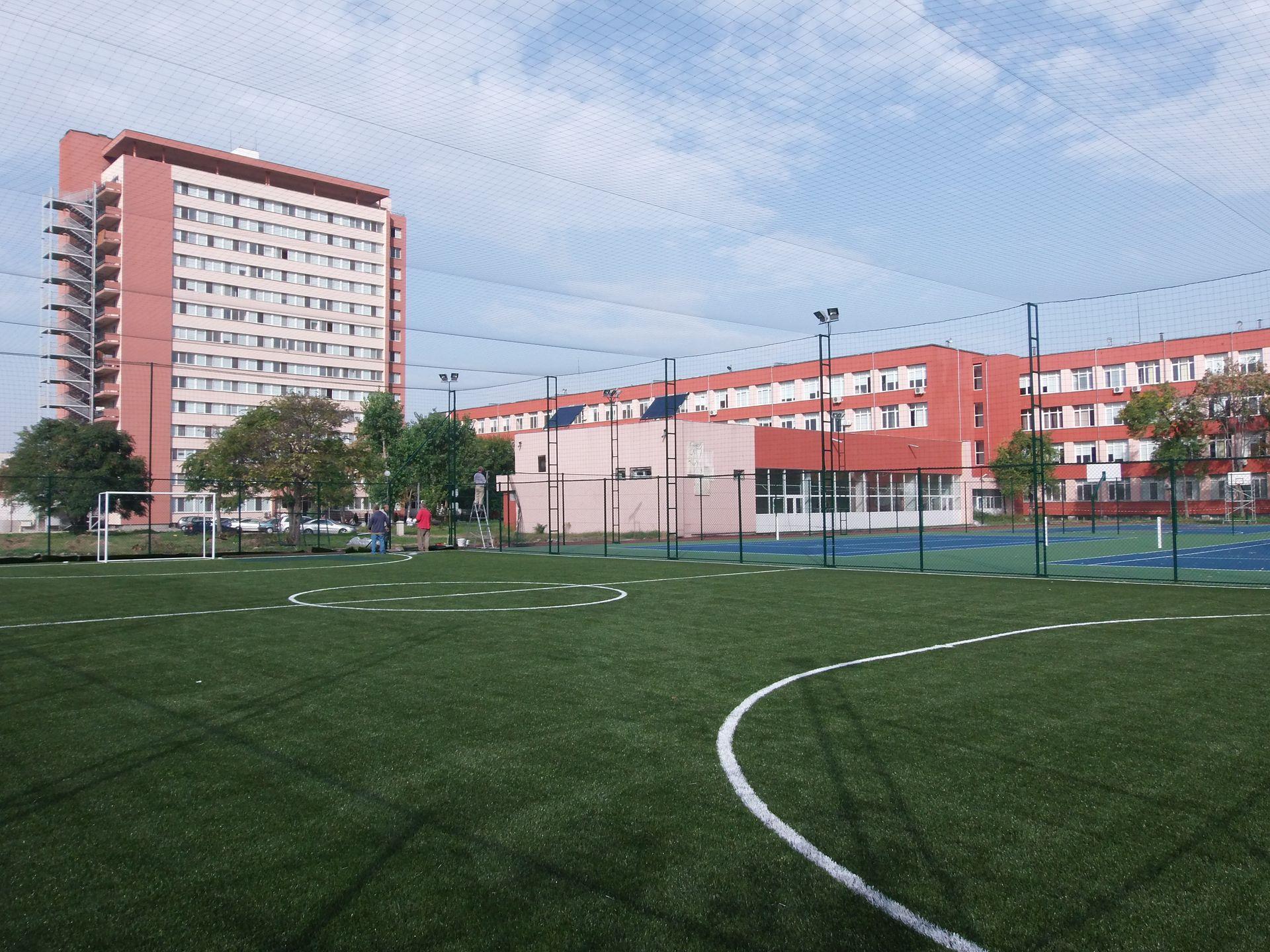 Общежитие и спортна площадка на Медицински колеж, МУ - Пловдив