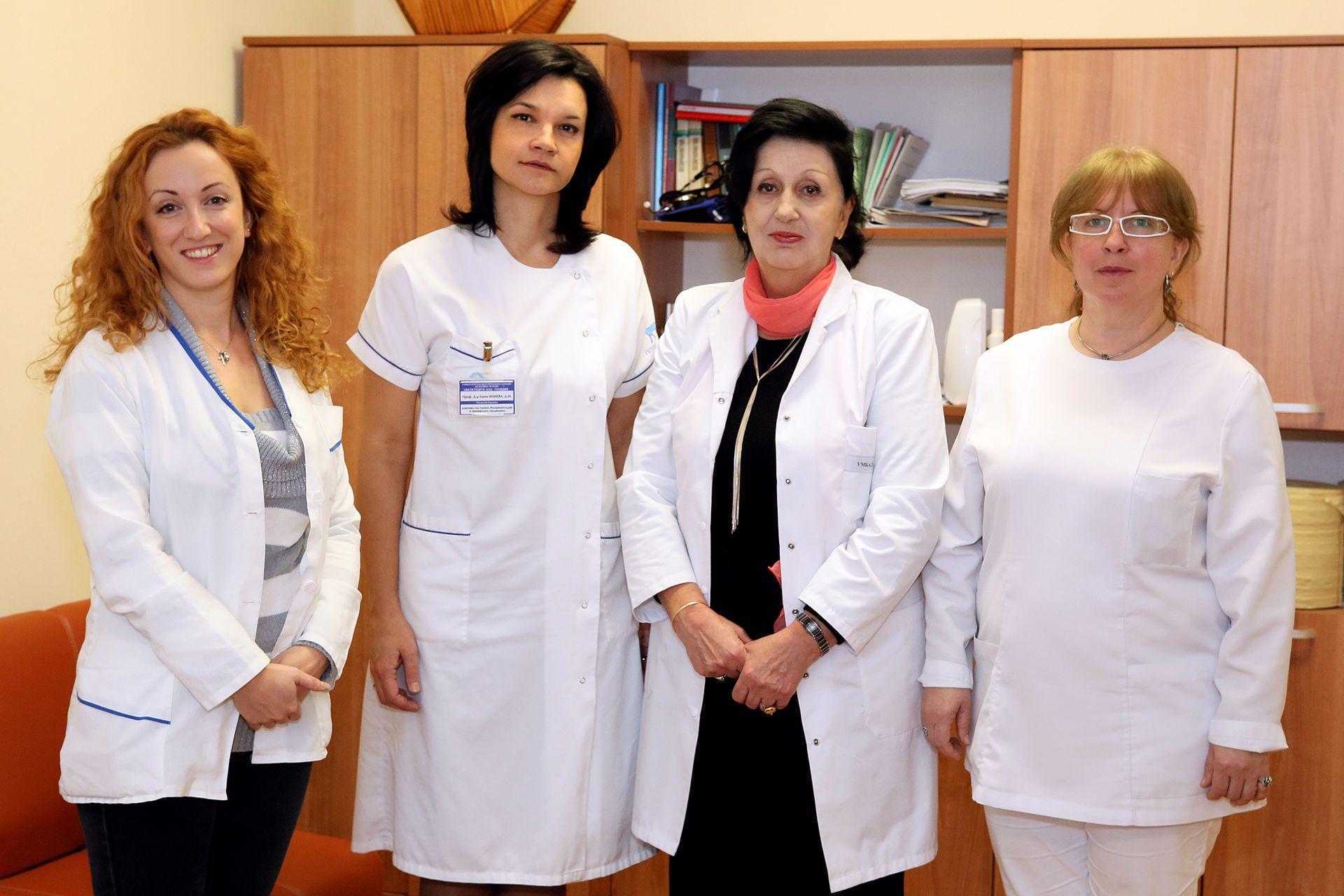Академичен състав на катедра по физикална терапия, МУ - Пловдив