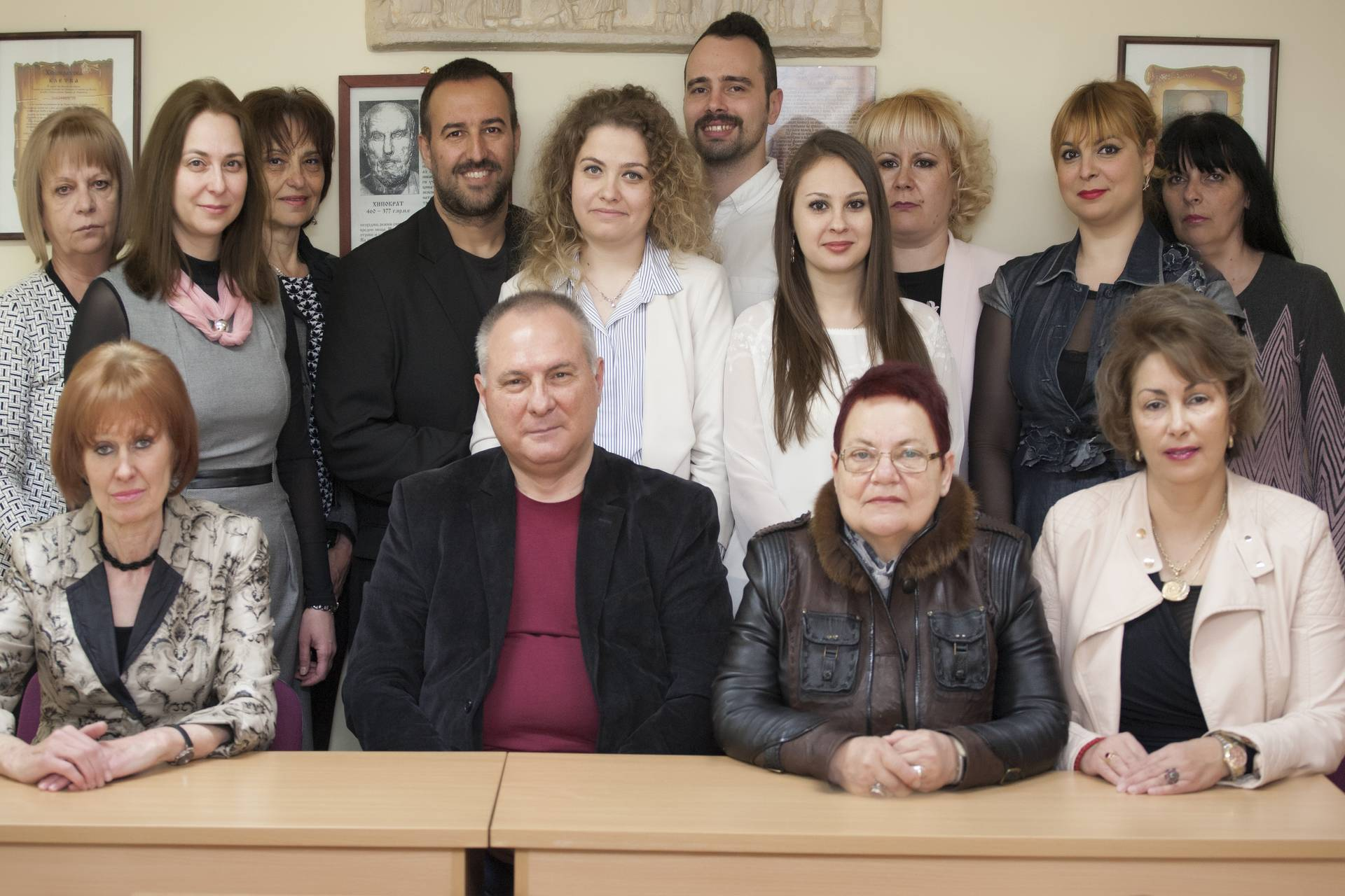 Колектив на катедра по социална медицина, Медицински университет - Пловдив