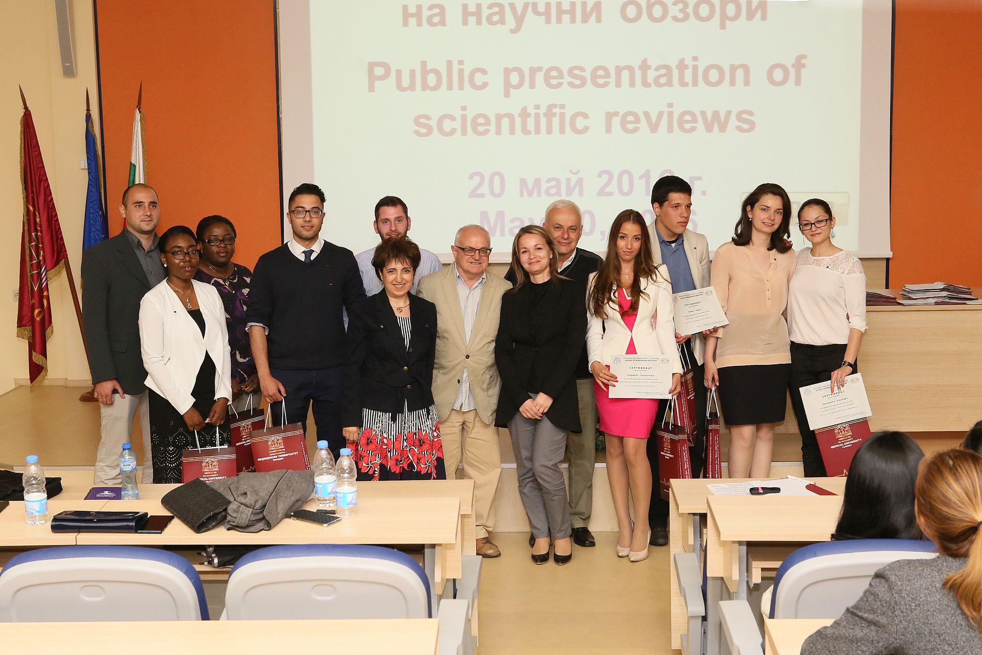 Публично представяне на научни обзори, Медицинска биология, МУ Пловдив