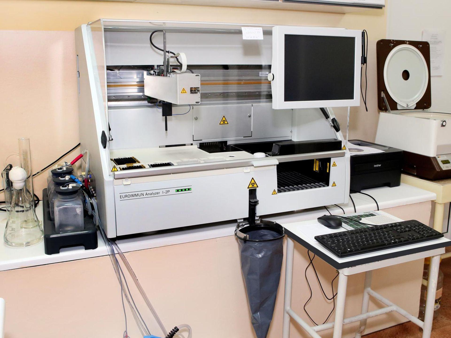 Научно-изследователски център по имунология към Медицински университет - Пловдив