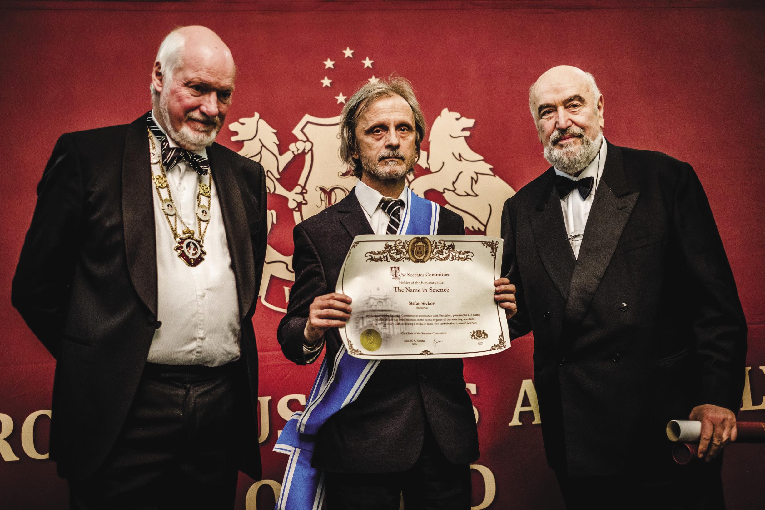 """проф. Стефан Сивков с награда """"Име в науката"""" на Европейската бизнес асамблея"""