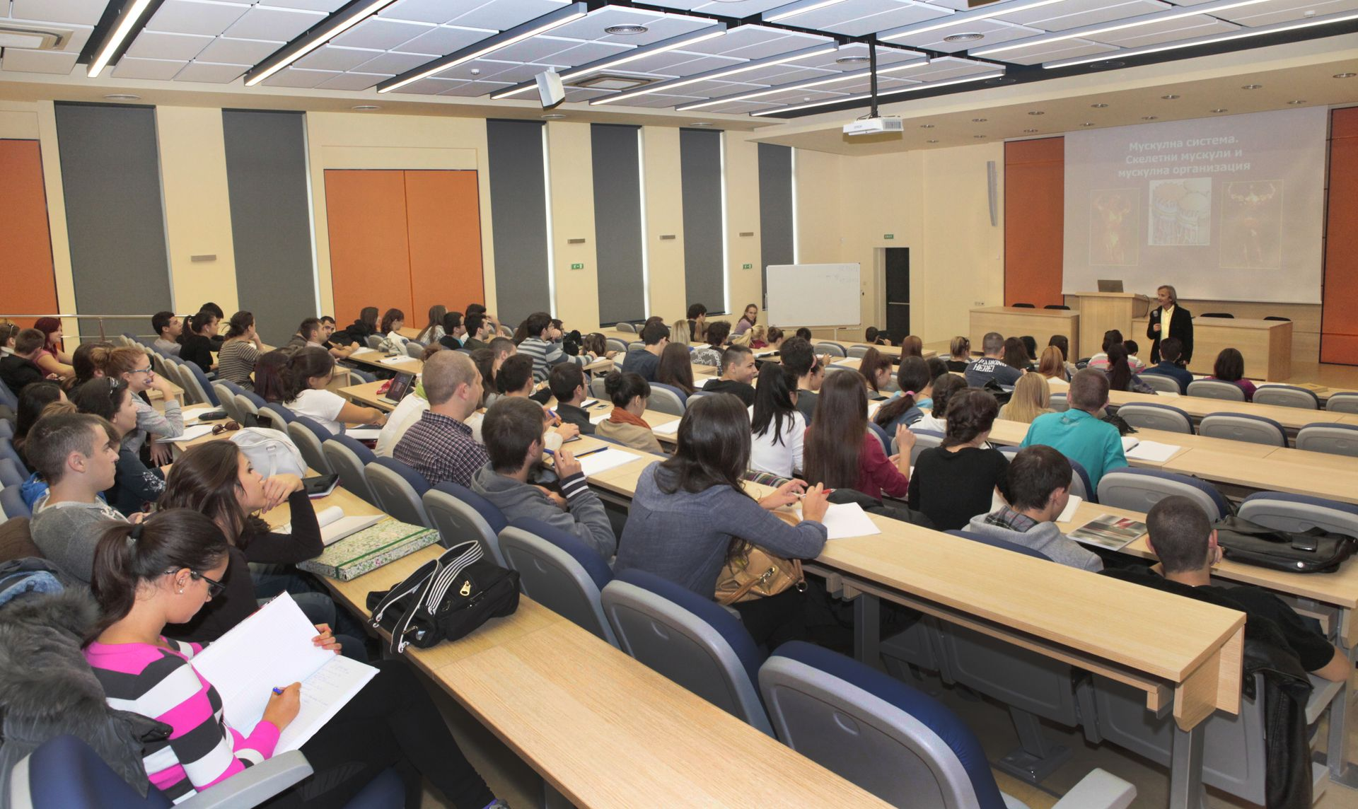 Лекция по Анатомия, Медицински университет - Пловдив