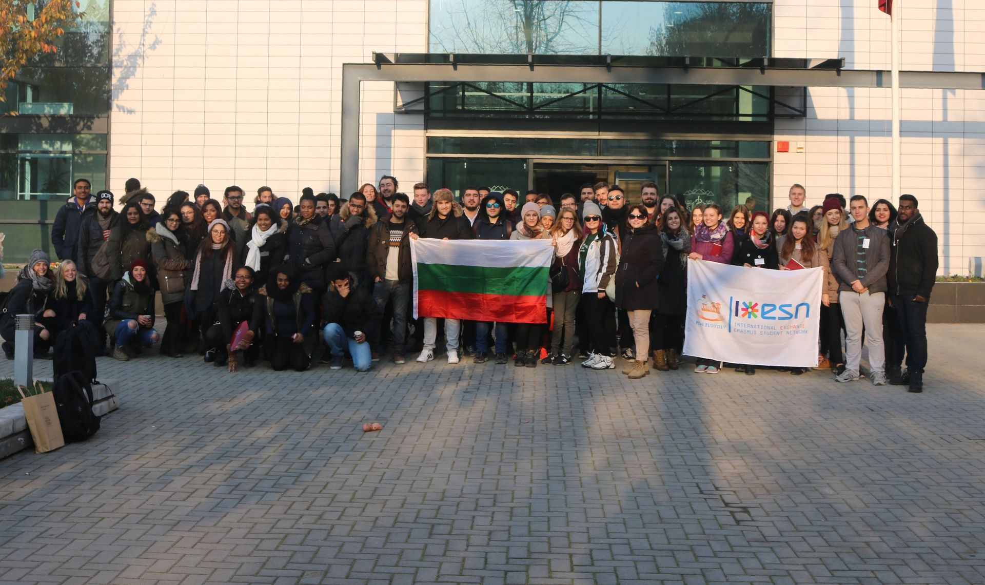 Erasmus Student Network - Plovdiv