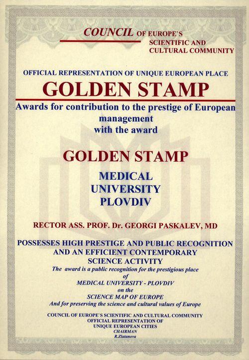 Награда Golden Stamp на доц. Георги Паскалев, дм