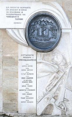 history15-mu-plovdiv