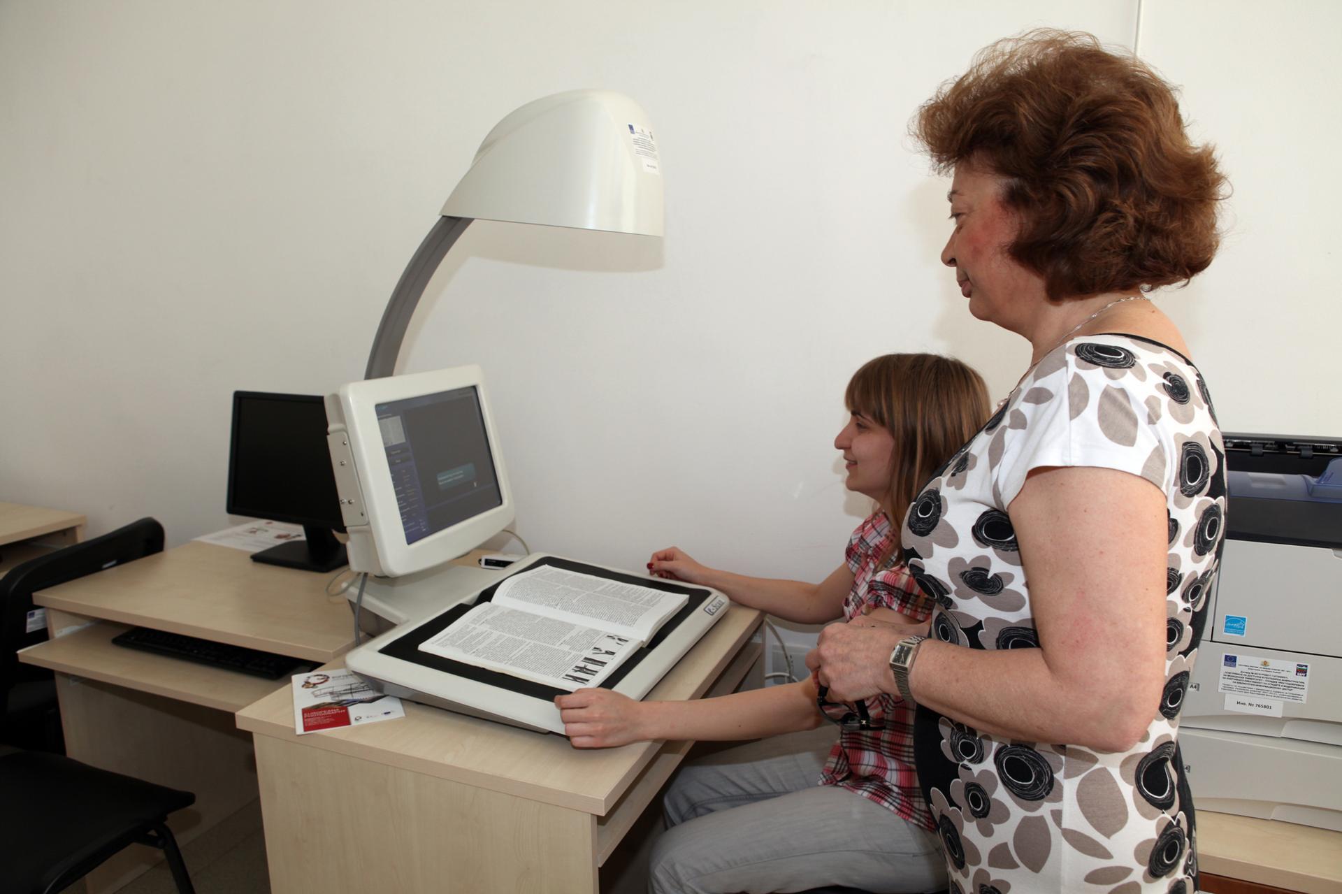 Библиотечно-информационен център, МУ - Пловдив