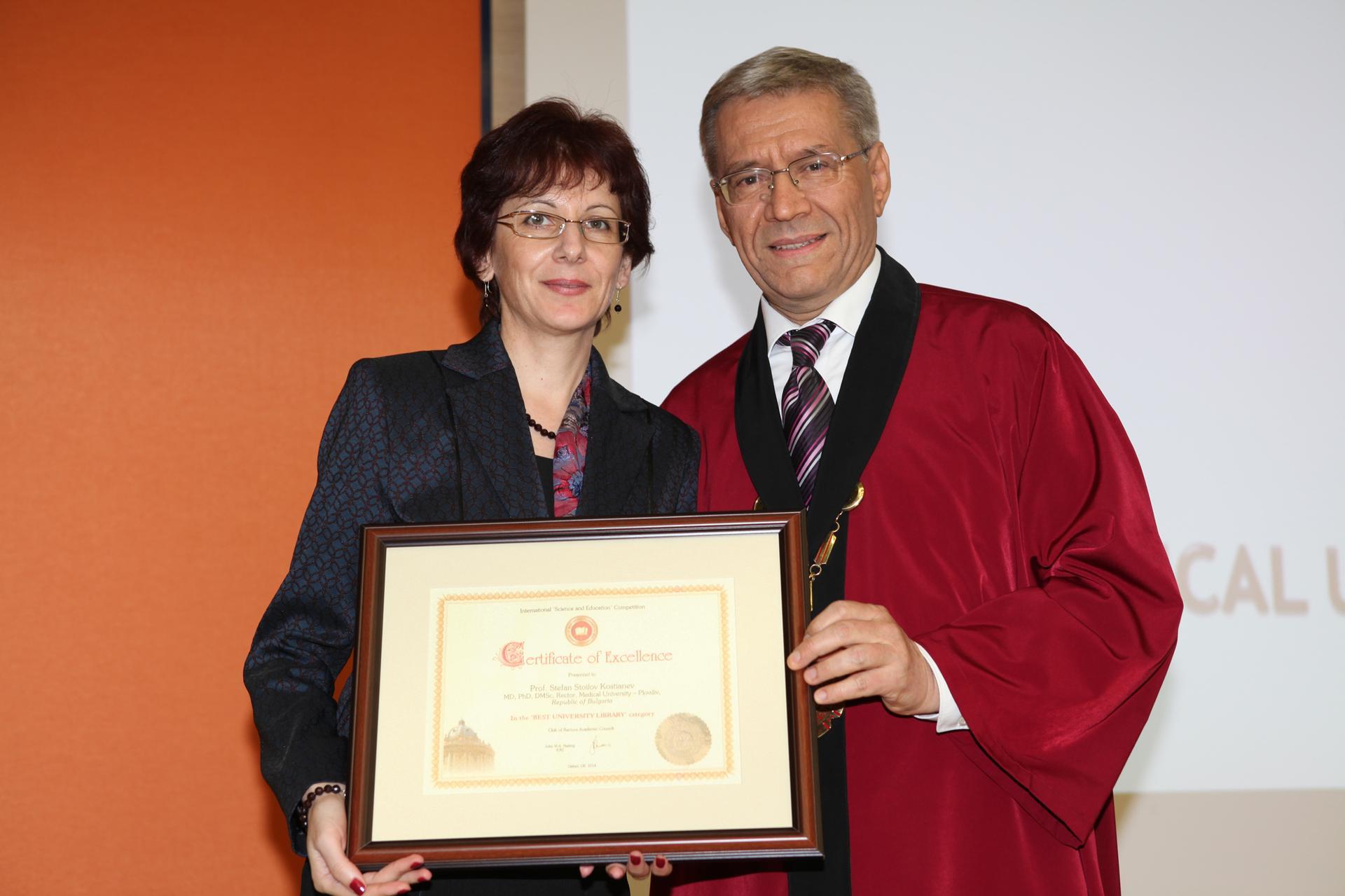 """Връчване на сертификат """"Най-добра университетска библиотека"""""""