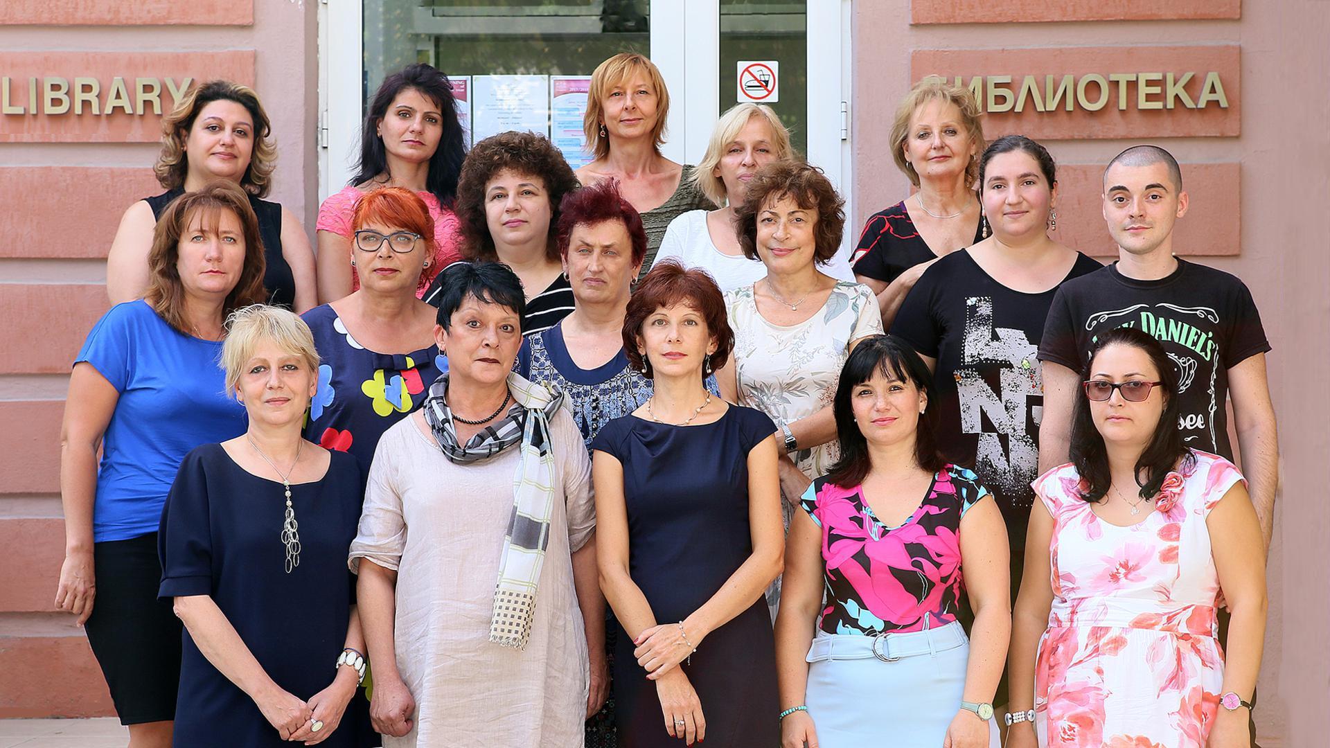 Колектив, Библиотечно-информационен център, МУ - Пловдив