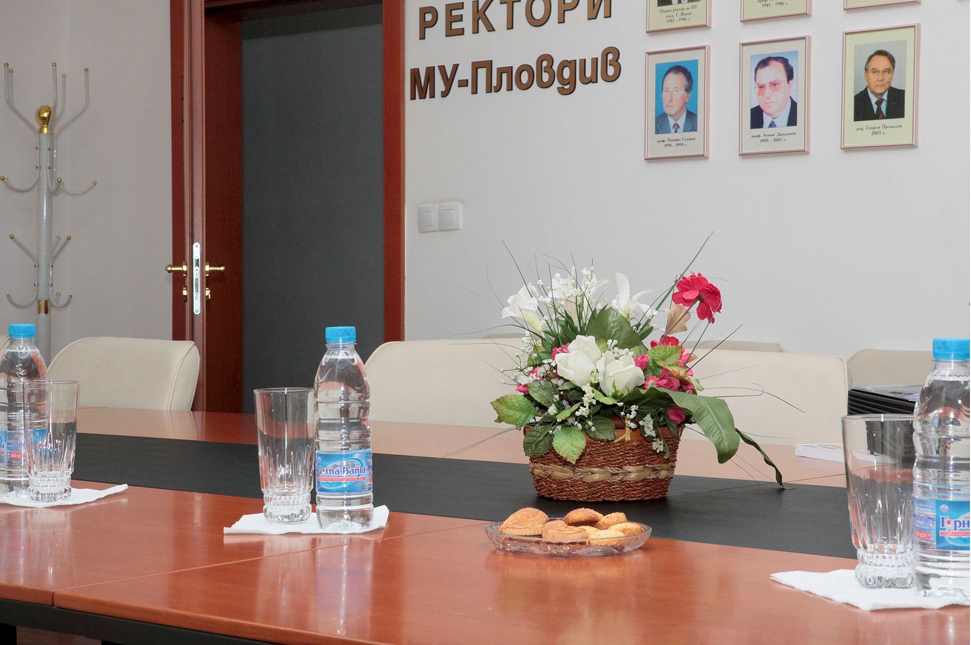 Ректорат на Медицински университет - Пловдив