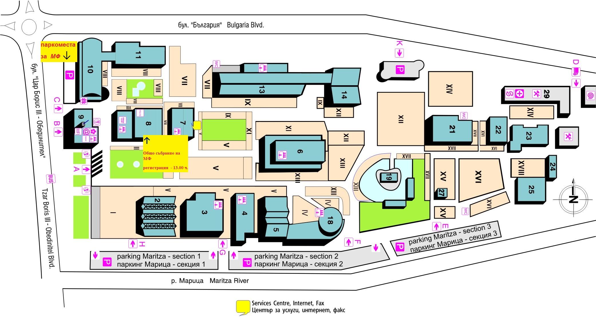Karta Na Plovdivski Panair Medicinski Universitet Gr Plovdiv