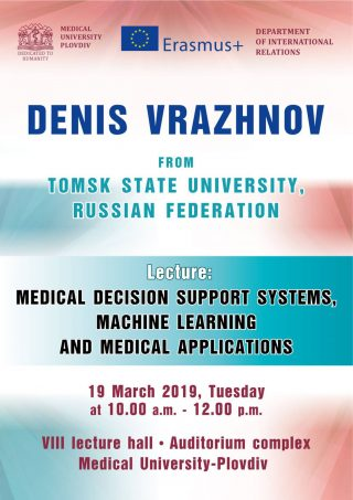 Home - Medical University of Plovdiv