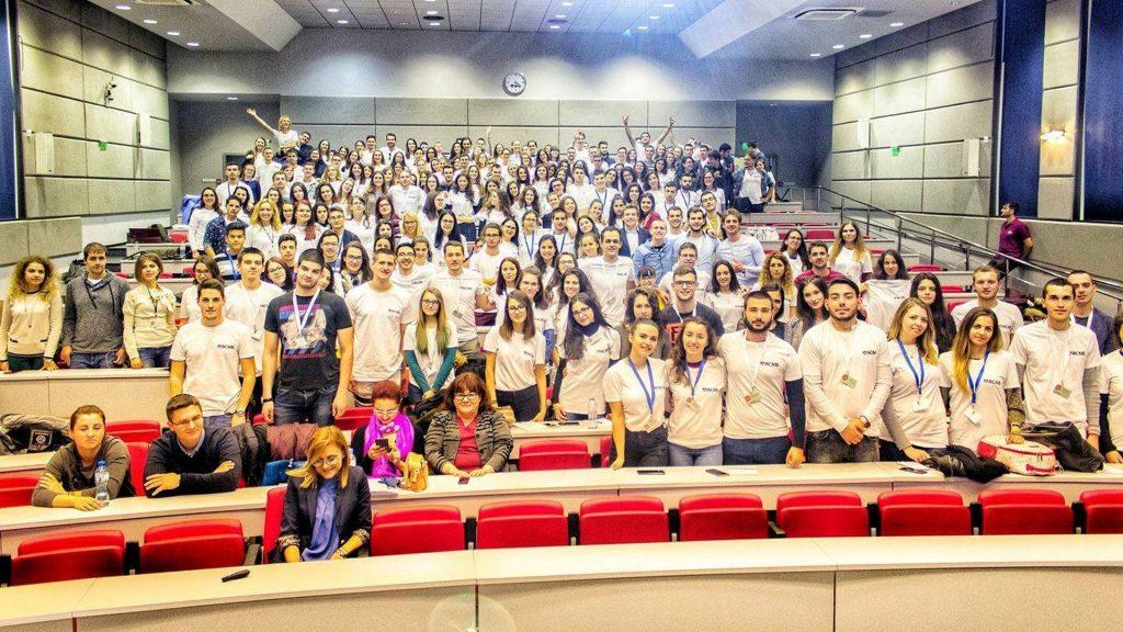 Асоциация на студентите медици – Пловдив