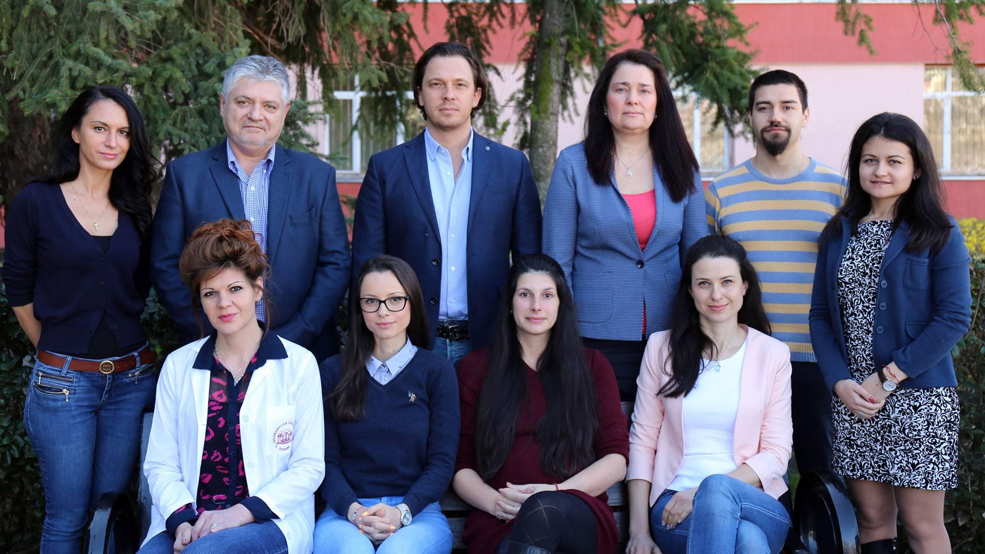 Колектив на катедра по фармакогнозия и фармацевтична химия, Медицински университет - Пловдив