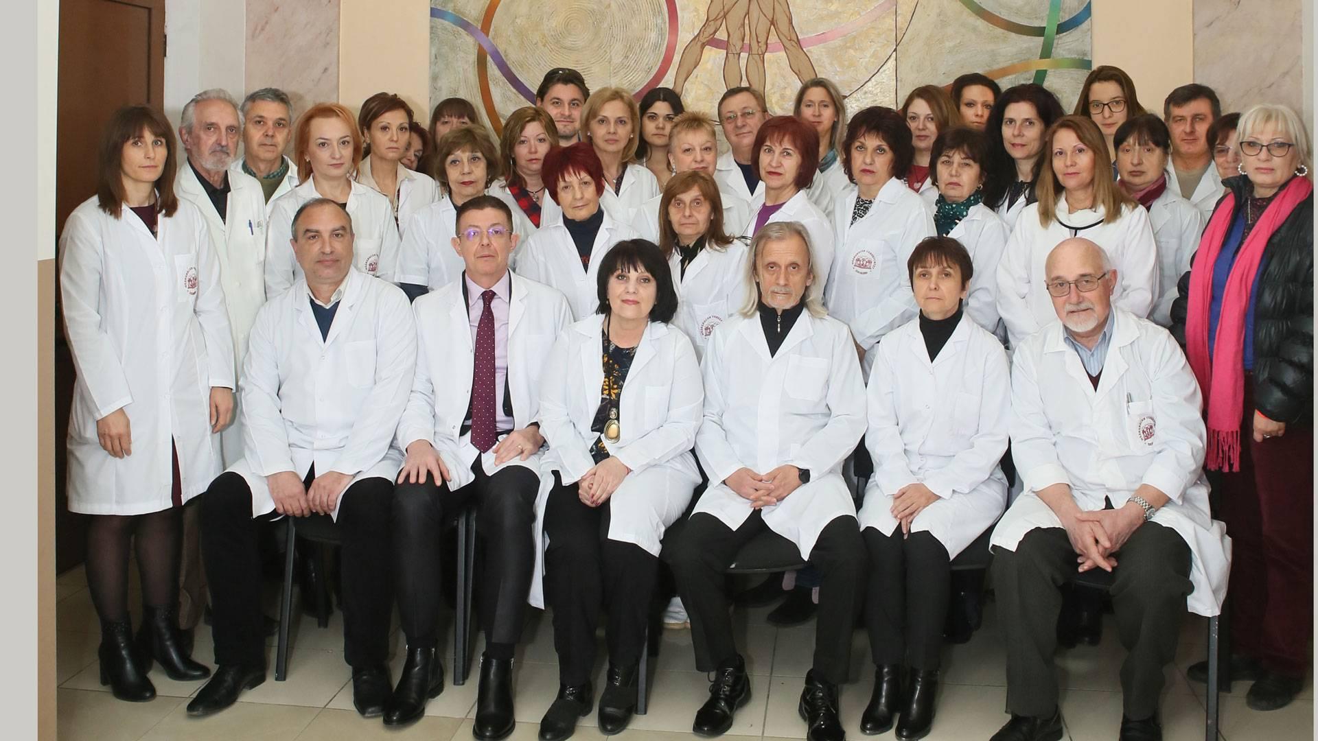 Колектив на катедра анатомия, хистология и ембриология, МУ Пловдив