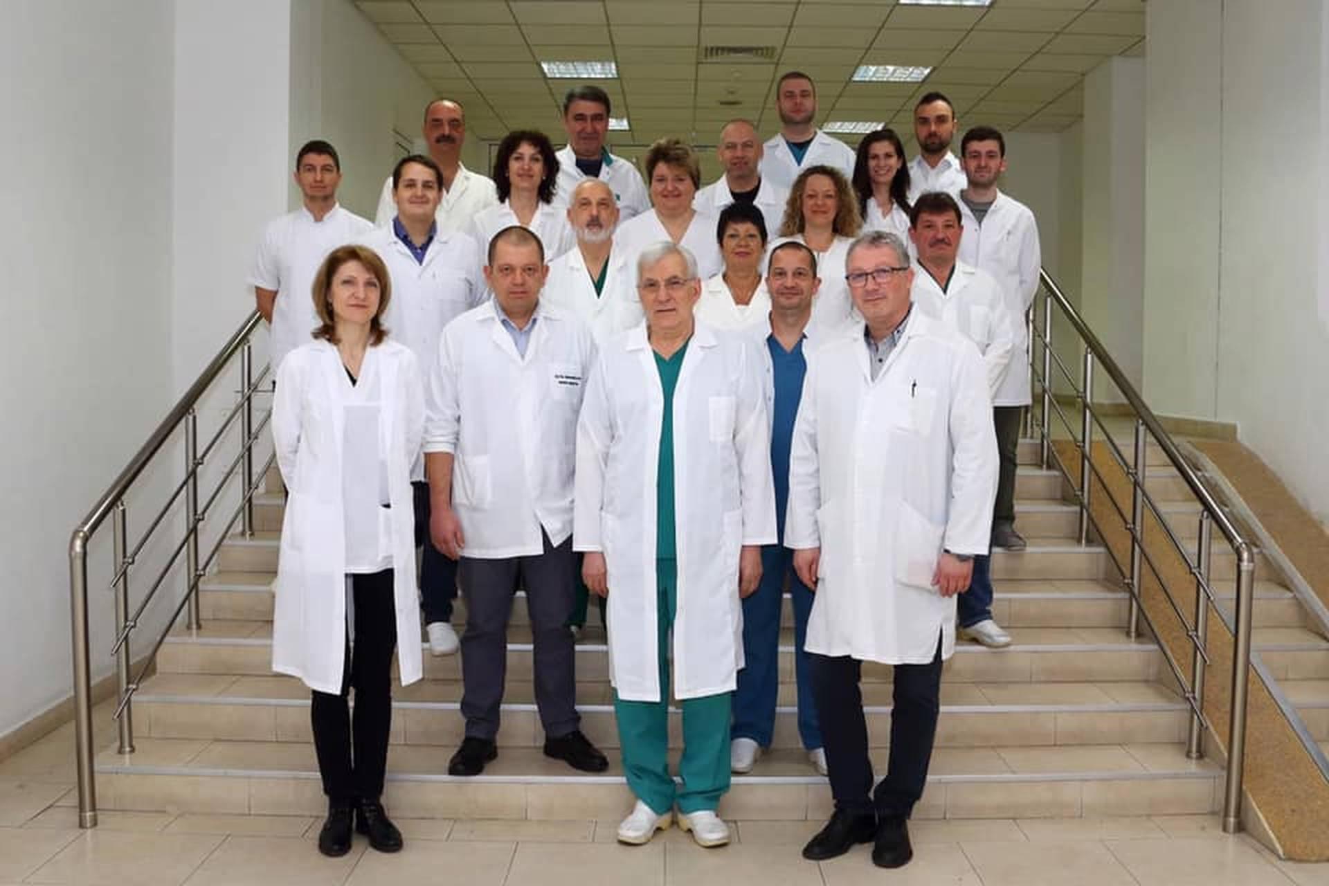 Колектив на катедра по орална хирургия, ФДМ, МУ - Пловдив