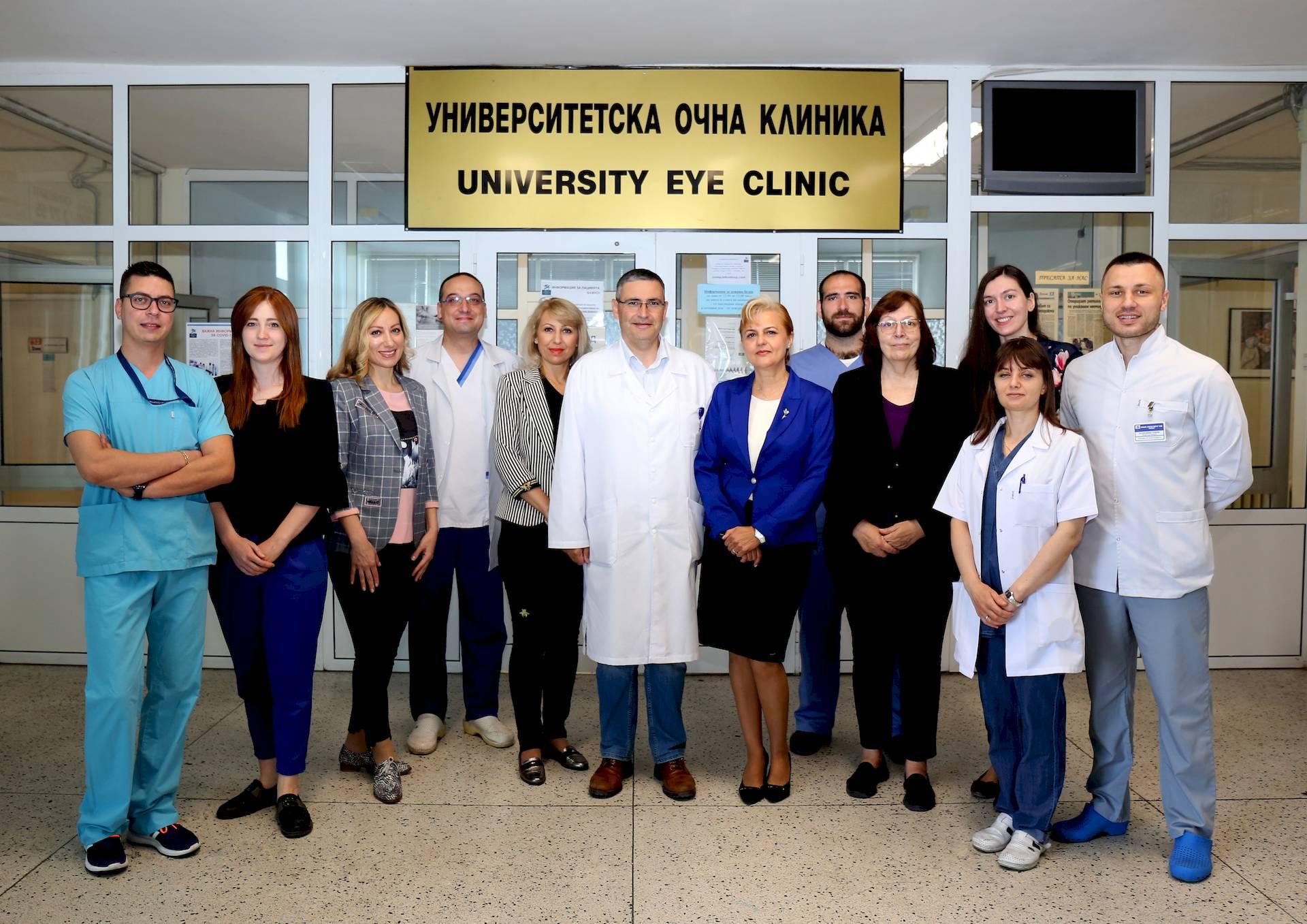 Колектив на катедра по очни болести, МУ - Пловдив