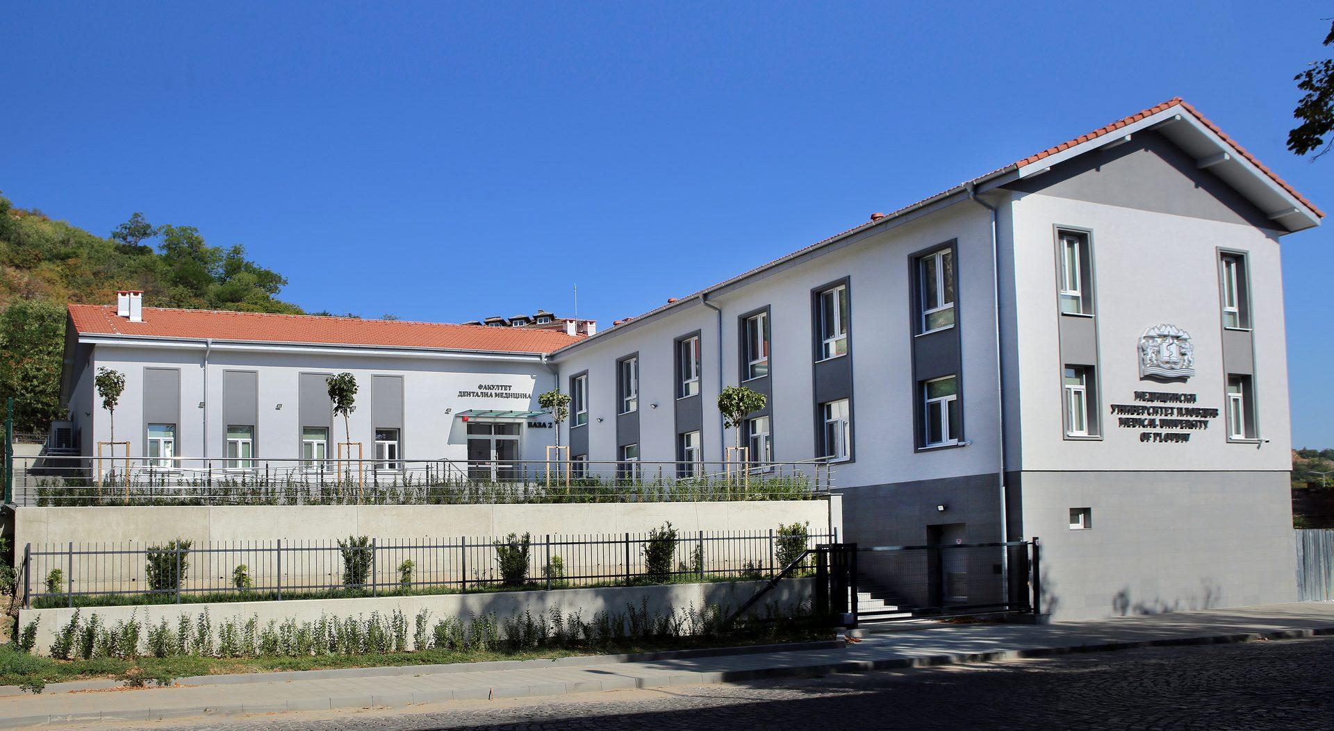 ФДМ нова сграда