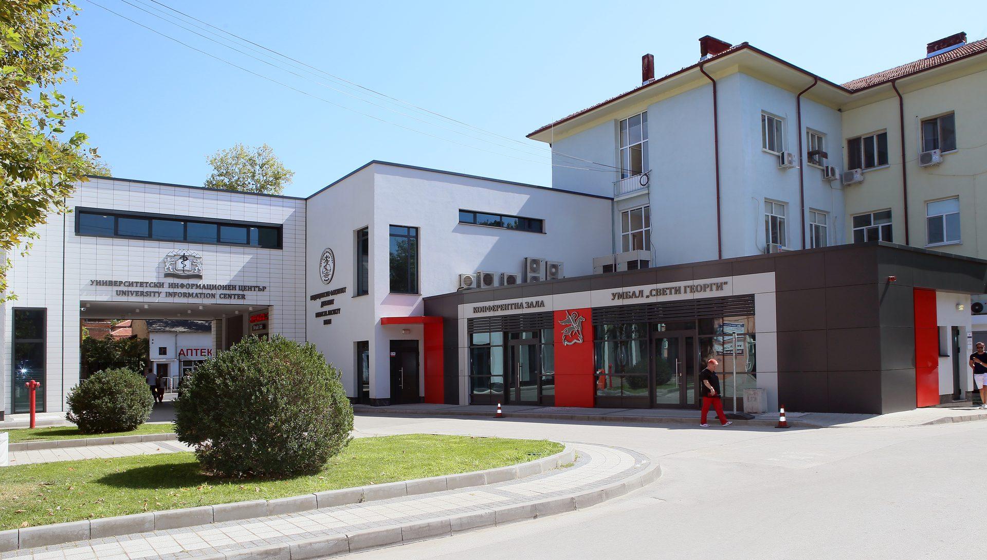 Информационен център