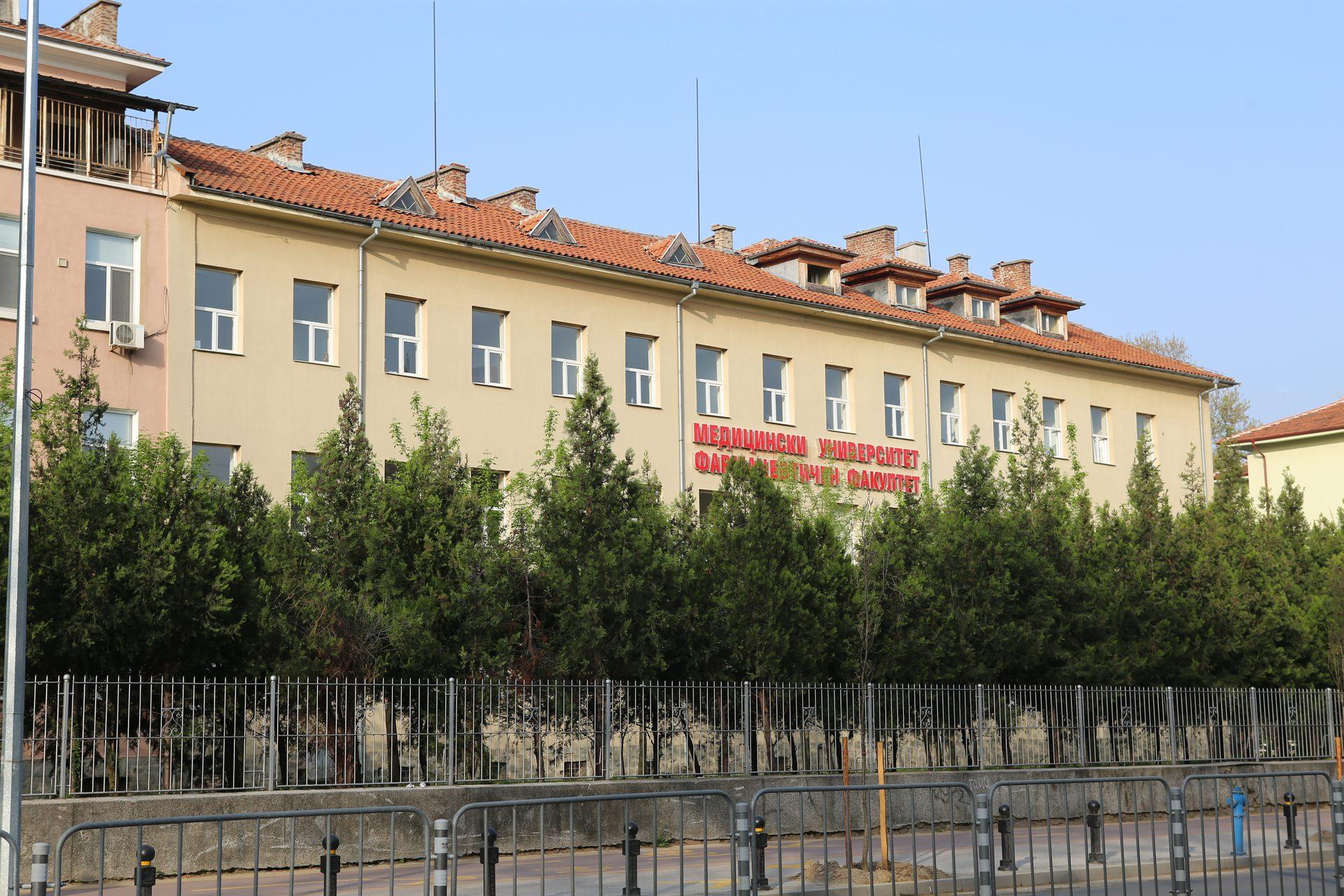 Фармацевтичен факултет