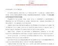 Позравителен адрес по случай 11 май -професионален празник на българския библиотекар