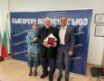 Проф. Тоньо Шмилев със заслужена награда от Българския лекарски съюз