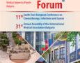 """Форум XI-та Югоизточна европейска конференция и XXXI-ва Асамблея на Интернационална Медицинска Асоциация """"България"""" (ИМАБ), който ще се проведе в периода 28-31 октомври."""